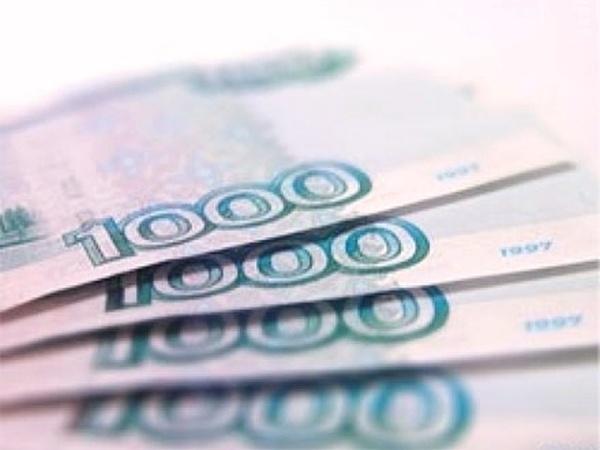 Международные шоки потоков капитала
