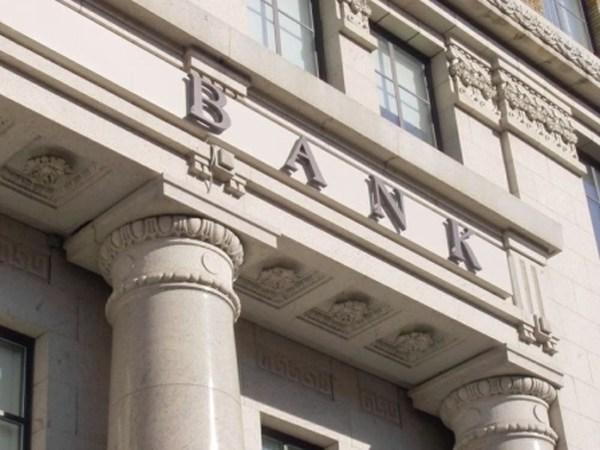 Непостоянные международные краткосрочные кредиты