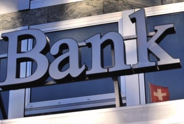 Сокращение частоты финансовых кризисов