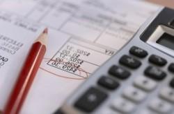 Где заказать аутсорсинг кадрового и бухгалтерского администрирования?