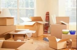 Как организовать переезд максимально эффективно?