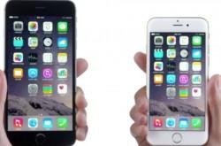Ремонт iPhone с выездом — это выгодная услуга от компании «Stark-master»