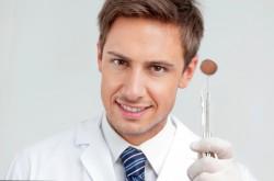 Где новейшее медицинское оборудование можно заказать в широком ассортименте?