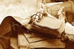 Где провести экспертизу давности создания документа?