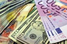 Как оформить кредит webmoney?