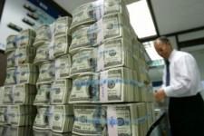 Куда инвестировать деньги с минимальным риском?