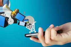 Какие есть преимущества в покупках через интернет?