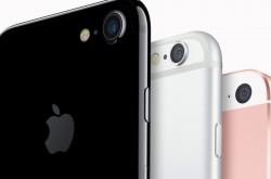 Где отремонтировать iPhone 7?