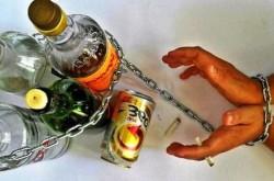 В чем опасность алкоголизма и наркомании?