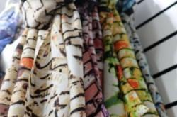 Какие бывают женские платки?