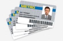 Как получить карту Metro?