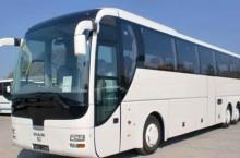 Как искать билеты на автобус по России и СНГ?